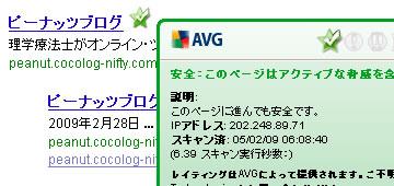 Avg_scan