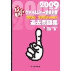 Dontaku_cm_2009